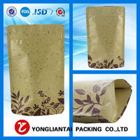 Wholesale recycled paper bags kraft brown paper, paper craft bags