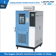 New technology High and Low Temperature Test Chamber for automobile