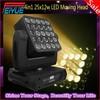 25*12w rgbw 4in1 matrix led moving head disco light price
