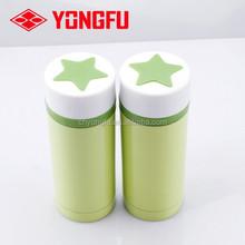 Bachelor vacuum flask serles acrylic beer mug