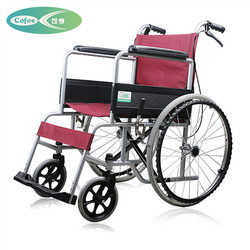 Health care products health care supplies rehabilitation therapy supplies outdoor handicapped wheelchair
