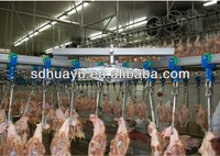 6000/chickens Poultry slaughtering line