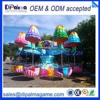 Entertainment!!! best selling amusement park rides equipment Jelly fish (Model No.159)