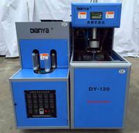 20L PET bottle blowing machine,5 gallon blow molding machine,pet bottle making machine