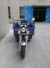 150CC, SY150ZH-F3, three wheel motorcycle, China new style, cargo tricycle, high quality, hot sale, gasoline trike, tuk tuk