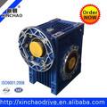 Nmrv075 60 : 1 relación de caja de cambios de bajo ruido Drive engranaje helicoidal