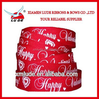 personalized red heart printed grosgrain ribbon & happy valentine day