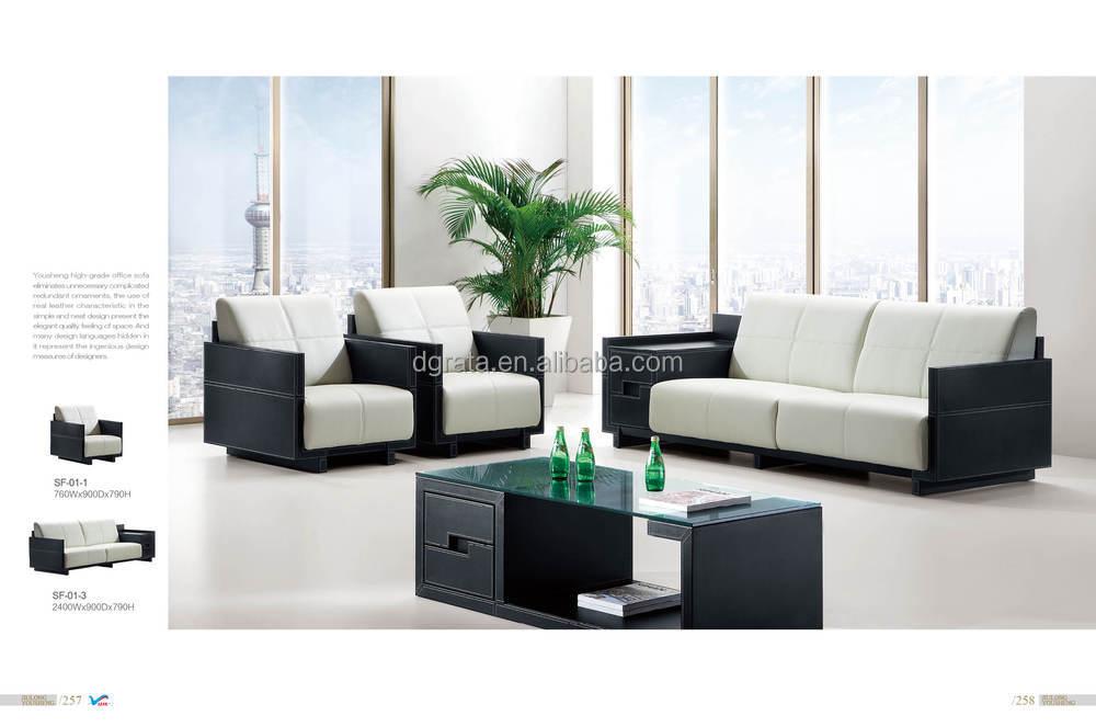 2014 современный китай сделал офис диван сделан из нержавеющей стали ноги и кожа для офиса