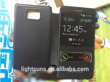 Las ventas caliente de la cubierta de caja del teléfono móvil, smart phone caso/teléfono de la tapa para samsung galaxy s2i9100