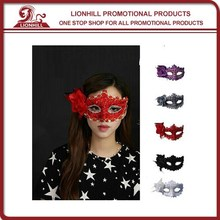 Masquerade Lace Sexy Woman Cocktail Party Mask