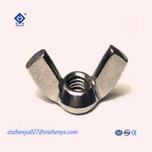 din 315 wing nuts with rounded wings, shenzhen hardware