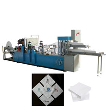 Napkin Folding Machine with two colors printing