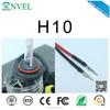 Professional h10 xenon hid h7 55w single beam lamp hid conversion kit