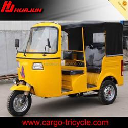 bajaj three wheel motorcycle price/ 3 wheel motocycle
