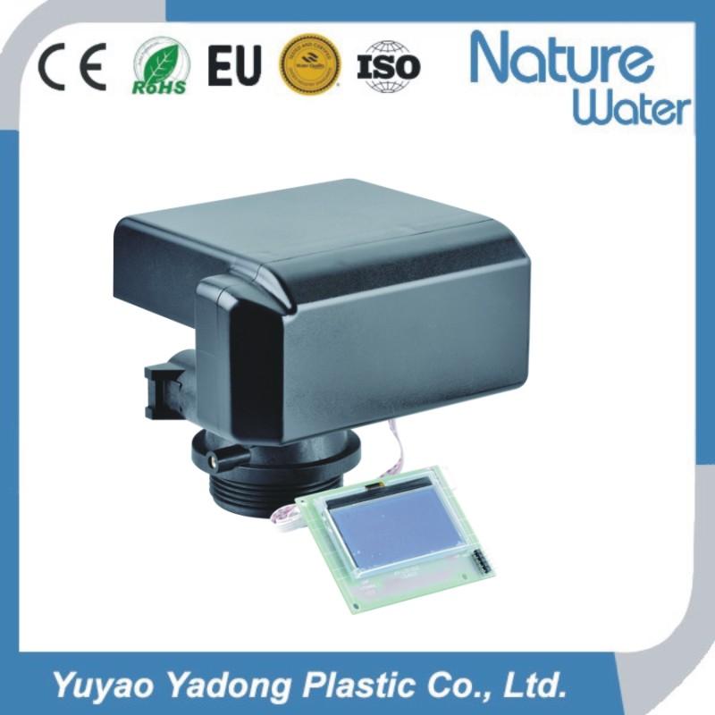 softener water treatment plant pdf