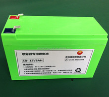 Rechageable high quality powered 12V 8Ah lithium battery for sprayer