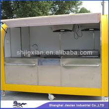 FS-290A shanghai jiexian Coffee Kiosk/Coffee kiosk Design/Food Kiosk Design with Spotlightsmobile catering vans