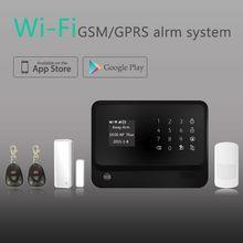 Shen Zhen factory Golden security Newest GSM+Wifi alarm system GS-G90B