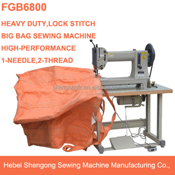 FGB6800 Domestic Sewing Machine For PP Jumbo Bag