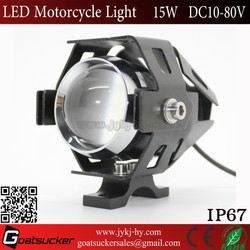 Factory direct with led u5 motorcycle lamp 15w 1500lms of led u5 motorcycle lamp