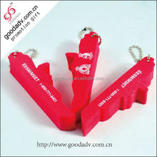 Guangzhou different design advertising specialty float Key Chain