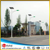 2015 new led solar street light all in one antomatically work
