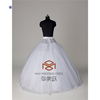 Top Quality Petticoats For Bridal Wedding Dress SHMY-V009 White Ball Gown Petticoats
