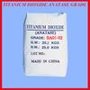 White Pigment Titanium Dioxide Rutile TiO2 pigment titanium white powder