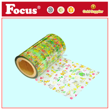 2015 disposable printed colorful frontal tape pp film tape raw material for adult nappy