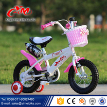 18 inch BMX Kids Bicycle Price / Kid racing Bikes / cheap Child Bicycle Price with Bottle
