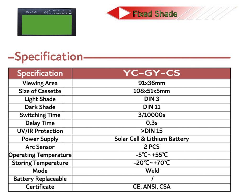 YC-GY-CS