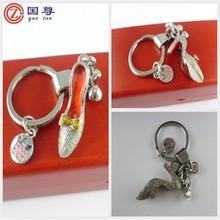 2015 Custom OEM Metal Key Chain / Dance Shoe Keychain