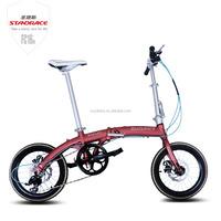 Standrace Rear Derailleur Aluminum 6061 Folding Cycle