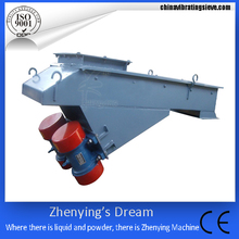 Food Electromagnetic Vibrating Feeder