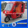 Trendy High Power 150cc mini car passenger tricycle