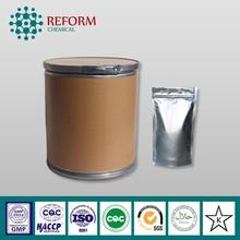 D-Ornithine HCl CAS NO:16682-12-5 High purity Best price BCAA//Arginine//Tryptophan//Serine//Threonine//Lysine//Alanine