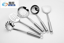 Stainless Steel Kitchenware Kitchen Utensils Wholesale