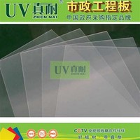 High Qualities Light Diffuser Polycarbonate Sheet PC Sheet for LED Lighting LED Box LED Advertising