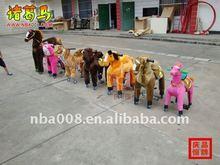 electric animal kiddie ride