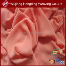 High multi polyester plain chiffon saree fabric