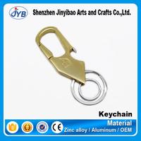 high quality copper keychain custom high end brass key chain