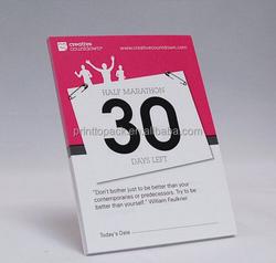 12 blank 2016 calendar to print