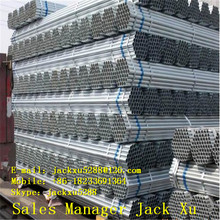 manufacturer of seamless tube/pipe galvanized steel water pipe pipe seamless carbon steel