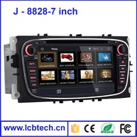 Multi-function OSD menu, multiple language android car dvd player 8828 7 inch portable dvd player with bluetooth
