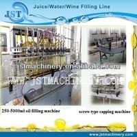 edible oil bottling machine/equipment/line/plant