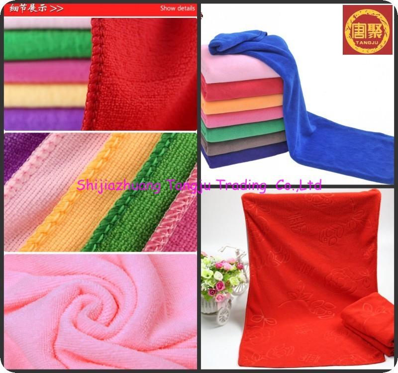 _microfiber towel.jpg