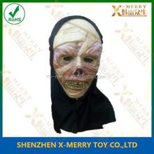 X-MERRY PVC ZOMBIE MAN HALF MASK Halloween Costume Mask PVC High Quality - Brand New