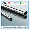 Hot sales 201 stainless steel round tubes factory price