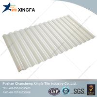 2015 hot sale solar corrugated roof shingles