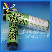 popular SMT GREASE in ASIA -------TCS-6220-SR